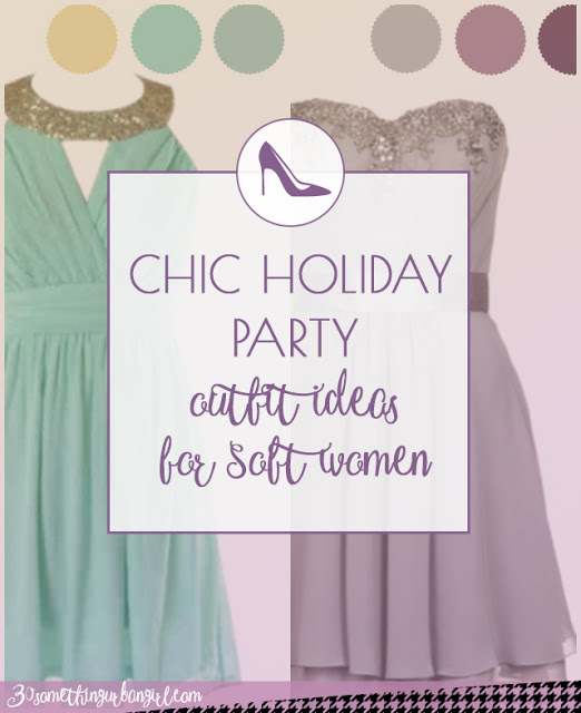Chic holiday party outfit ideas for Soft Summer and Soft Autumn women
