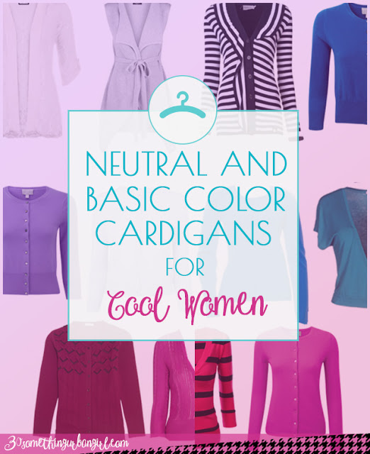 Neutral and basic color cardigans for Cool Summer and Cool Winter women