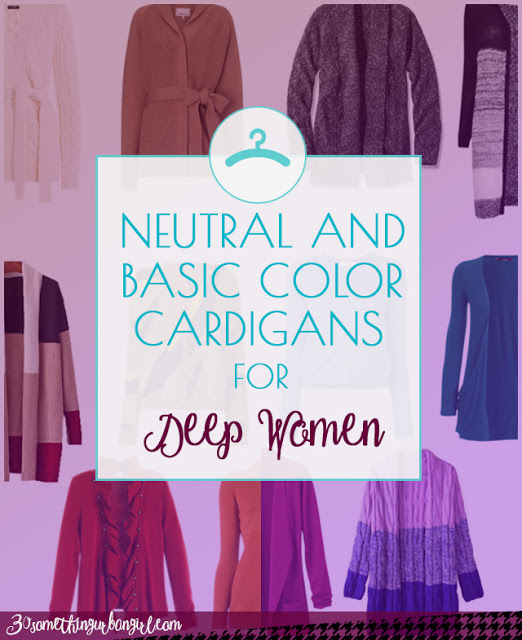 Neutral and basic color cardigans for Deep Autumn and Deep Winter women