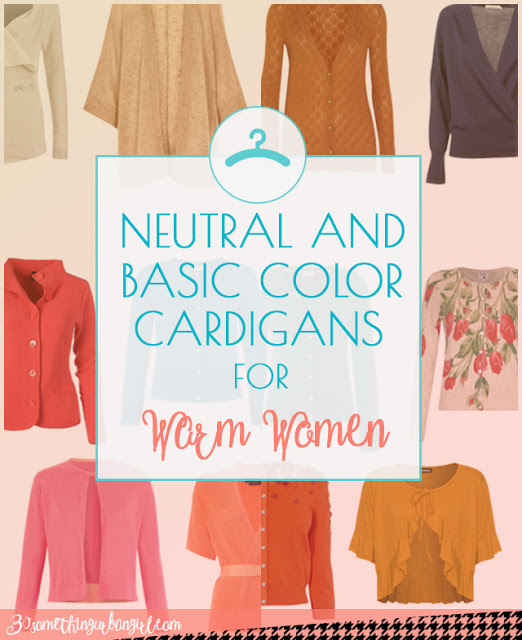 Neutral and basic color cardigans for Warm Spring and Warm Autumn women